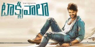 Taxiwala First Day Box Office Collections In 10 Crores
