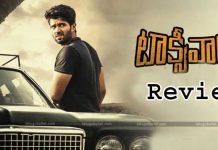 Vijay Devarakonda Taxiwala Movie Review