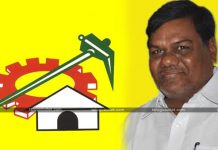 Former MLA Abdul Gani Resign Tdp Party