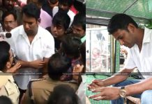 Actor Producer Vishal Arrested