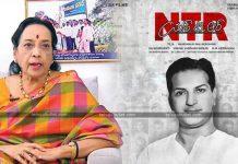 Actress-Jamuna-Speech-At-NT
