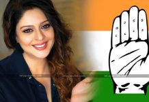 Actress Nagma Campaign For TDP Kuna Venkatesh Goud
