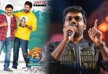 Anil Ravipudi Speech At F2 Movie Audio Launch