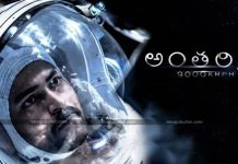 Varun Tej Antariksham 9000kmph Movie Release Postponed
