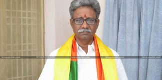BJP Manikyala Rao Resigns As Tadepalli MLA
