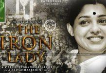 Nithya Menen Gets Candid About Jayalalitha Biopic