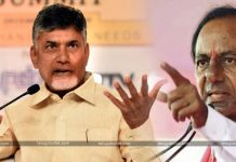 KCR Comments About It In Hyderabad