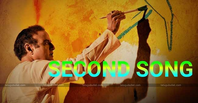 NTR Biopic Second Song Release