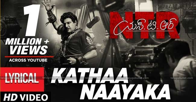 Nandamuri Balakrishna Kathaa Naayaka Song From Ntr Biopic Movie
