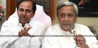 Odisha Cm Naveen Patnaik Give Shock To Cm KCR