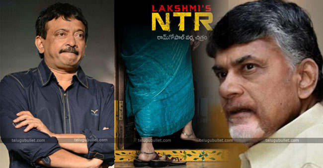 RGV Targeting Chandrababu Naidu with Lakshmi's NTR Movie