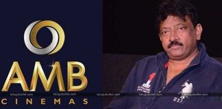 Ram Gopal Varma Comments On Amb Theater