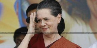 Sonia Gandhi Message To Telangana People
