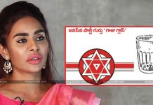 Sri Reddy Comments on Janasena Party Symbol