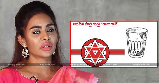 Sri Reddy Comments on Janasena Party Symbol
