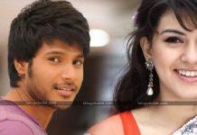 Sundeep Kishan Next Movie Titled As Tenali Ramakrishna BA BL