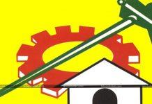 TDP Note Focusing On Ravela Kishore Babu