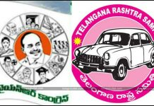 TRS And YCP Turn On Triple Talaq