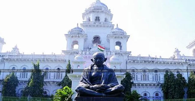 TRS MLAs Not Interest To Take Speaker
