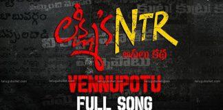 Vennupotu-Full-Song