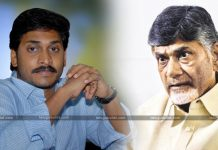 YS Jagan Shocking Comments On Chandrababu Naidu At Anantapur