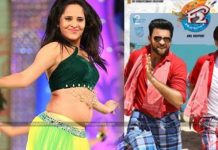anasuya item song in f2 movie