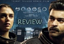 Antariksham 9000KMPH Movie Review