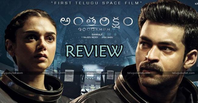 Antariksham 9000KMPH Movie Review