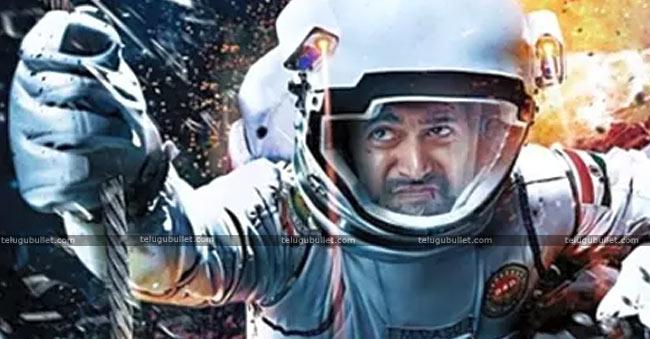 antha-riksham-movie