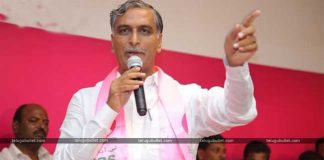 Harish Rao Reaction On KCR Cabinet Expansion