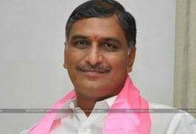 harish rao record majority in voter list