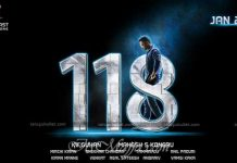 Nandamuri Kalyan Ram New Movie Title Is 118