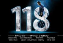 kalyan ram next movie 118
