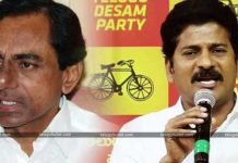kcr fear about revanth