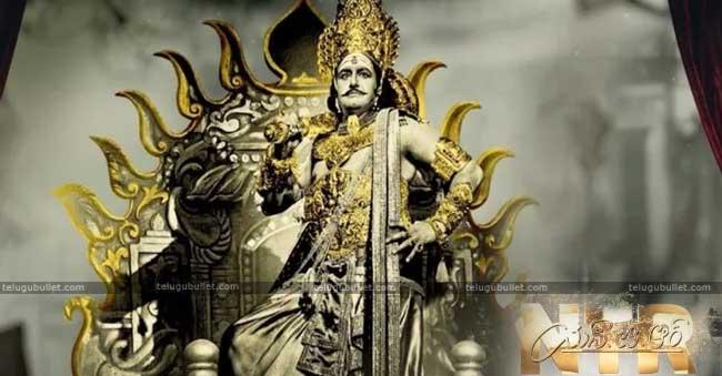 NTR Mahanayakudu Postponed By A Week