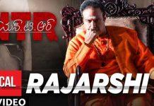 rajasri song released in ntr biopic