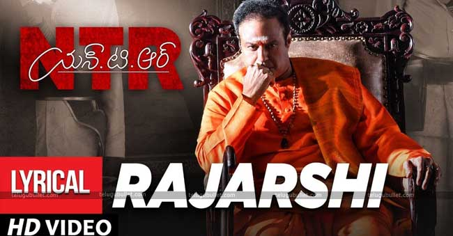 rajasri song released in ntr biopic