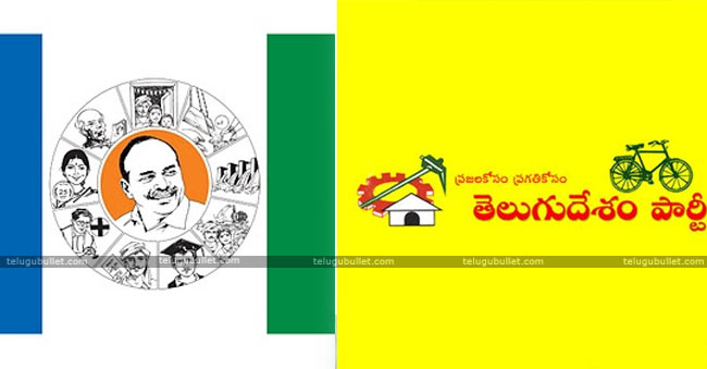 tdp-ysrcp-party
