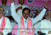 TRS Gets Majority Telangana Elections KCR Says Will Participate In National Politics