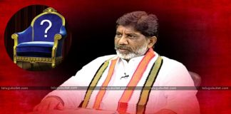 Mallu Bhatti Vikramarka Winning Chances In Madhira