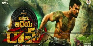 AP Govt Allows Six Shows Per Day For Vinaya Vidheya Rama Movie