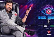 Bigg Boss Telugu Season 3 Host Chiranjeevi
