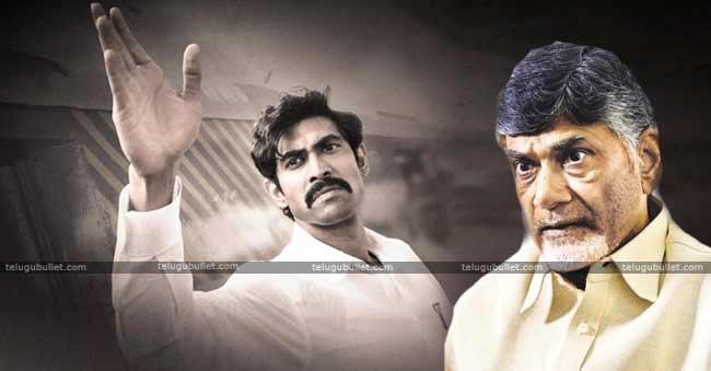 Chandrababu Reaction On NTR Biopic Movie