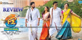 F2 Movie Review Rating