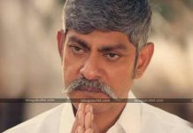 Jagapathi Babu First Look From Yatra Movie