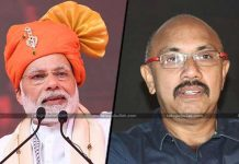 Kattappa Arrested For Posting Controversial Photo Of Pm Modi