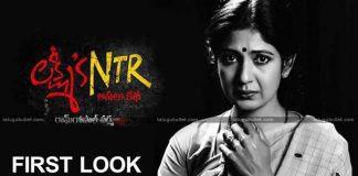 Lakshmi Parvathi First Look In Lakhmis NTR