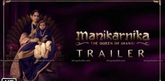 Manikarnika Movie Telugu Trailer
