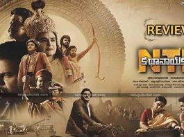 NTR Kathanayakudu Movie Review Rating