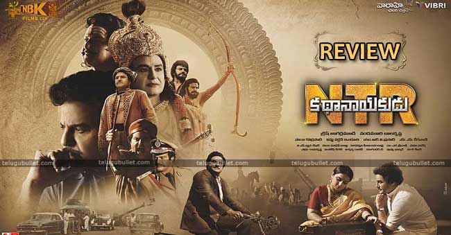 NTR Kathanayakudu Movie Review Rating